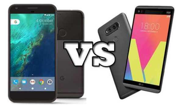 Pixel XL vs LG V20