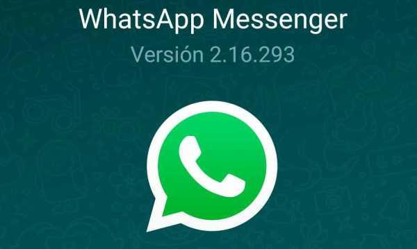 WhatsApp Beta version 2.16.293