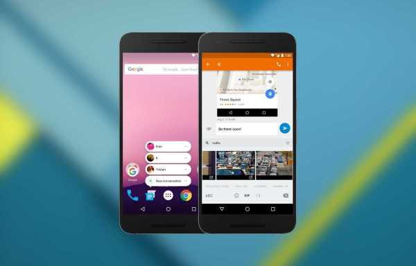 Android 7.1 developer preview