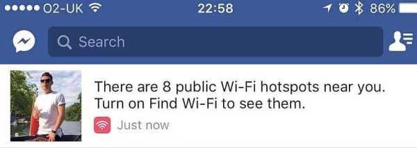 Facebook Find Wi-Fi Feature
