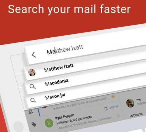 Gmail 5.0.3 for iOS Spelling Suggestions