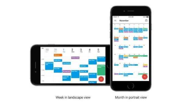 Google Calendar 1.6.3