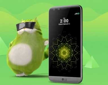 LG G5 Android