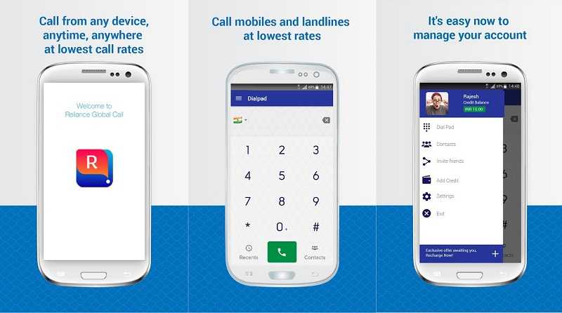 Reliance Global Call Launches RGC India International