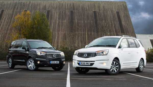 SsangYong Turismo Special Editions