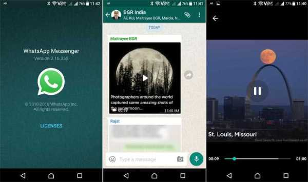 whatsapp video streaming feature