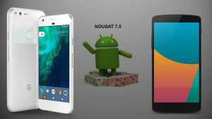 Android Nougat November Security Update
