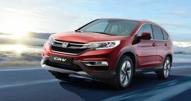 2017 Honda CR-V Prices
