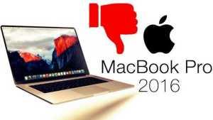 Apple MacBook Pro Consumer Reports