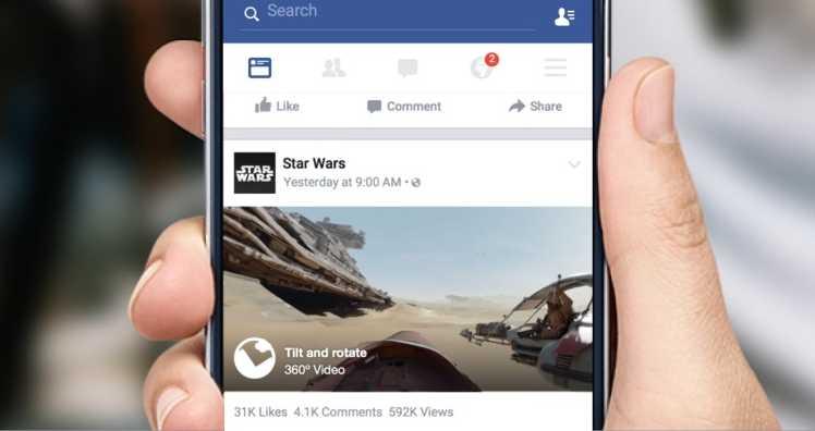 Facebook 360-degree Live Video