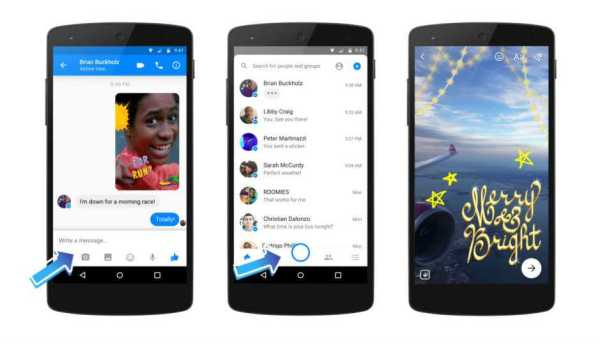 Facebook Messenger Camera Special Effects