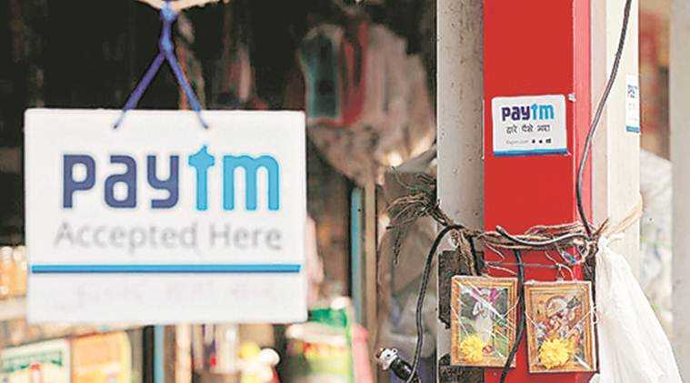 Paytm Non Internet Based Transactions