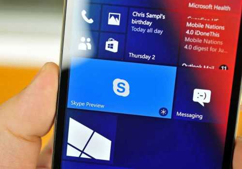 Skype Preview Features