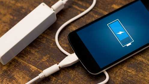 Top Tips for Charging iPhone