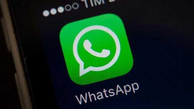 WhatsApp 2.17.1.869