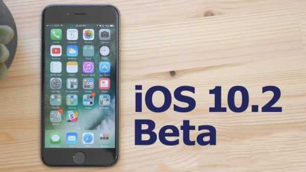 iOS 10.2 beta software