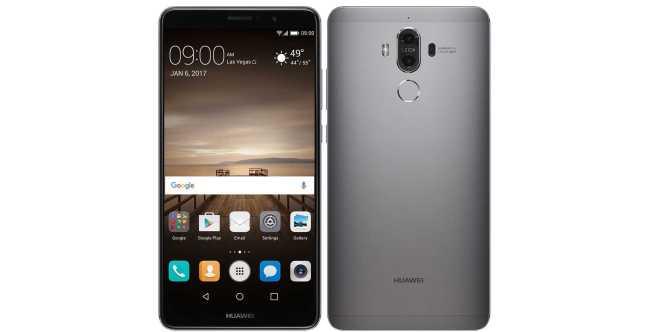 Huawei Mate 9 Release