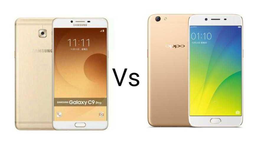Samsung Galaxy C9 Pro vs Oppo R9s vs Samsung Galaxy A7 2017
