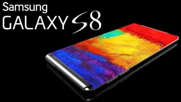 Samsung Galaxy S8 Rumor