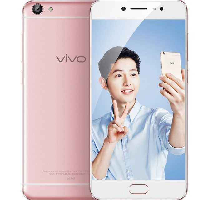 Vivo V5 vs Vivo V5 Plus
