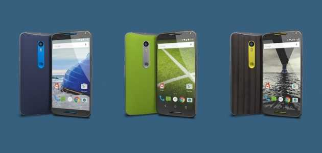 Moto X Play Android Nougat Update