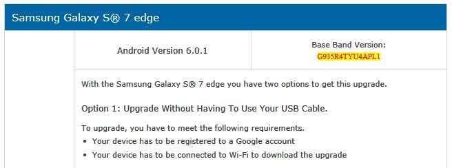 Samsung US Cellular Updates