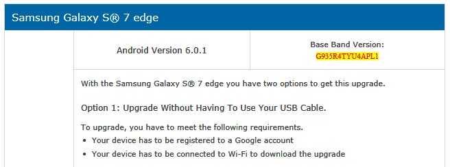 Samsung US Cellular Updates
