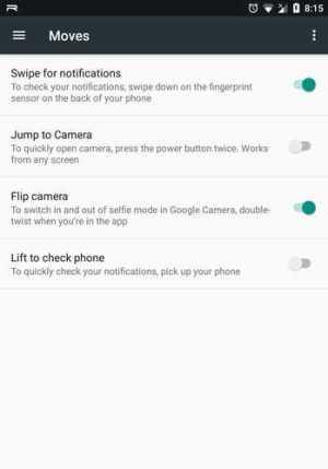 Android 7.1.2 fingerprint