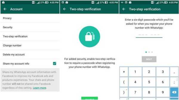 WhatsApp beta two step verification