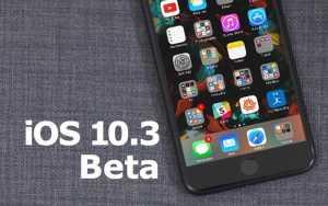 iOS 10.3 Beta