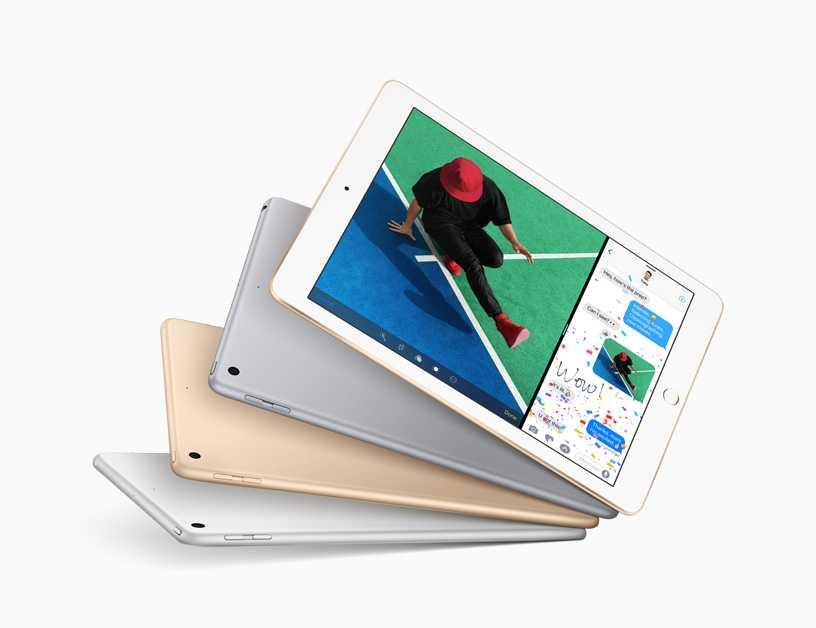 Apple iPad 9.7-inch