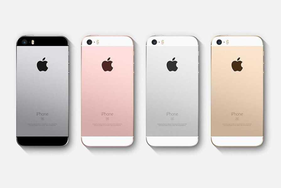 iPhone SE Launch