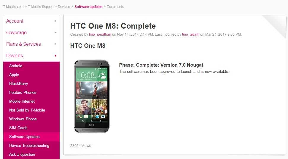 HTC One (M8) Gets Android Nougat Update on T