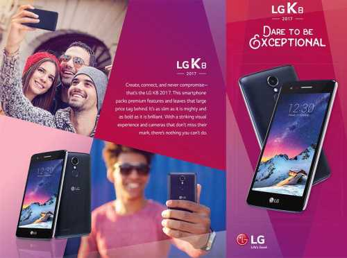 LG K8 2017