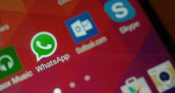 WhatsApp 2.17.92 Update
