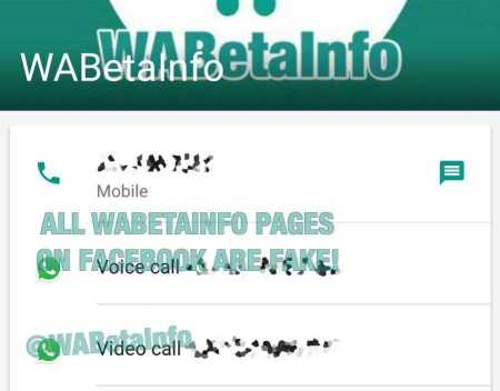WhatsApp beta for Android 2.17.105