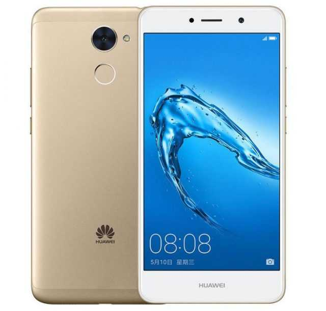 Features, price and availability of Huawei Enjoy 7 Plus