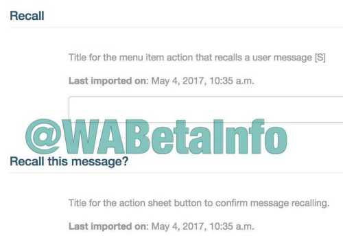 Whatsapp for Android Message Recall