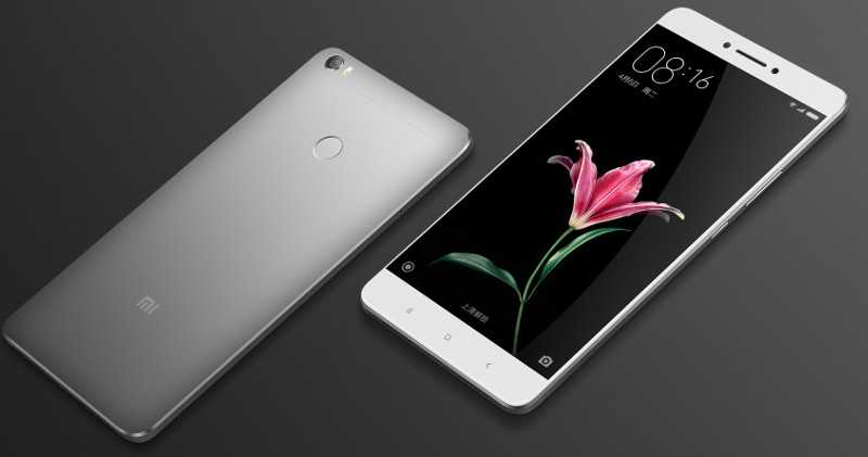 Xiaomi Mi Max 2: A large 6.4-inch display, 5349mAh battery expected