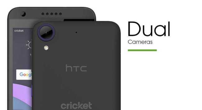 HTC Desire 555 dual camera