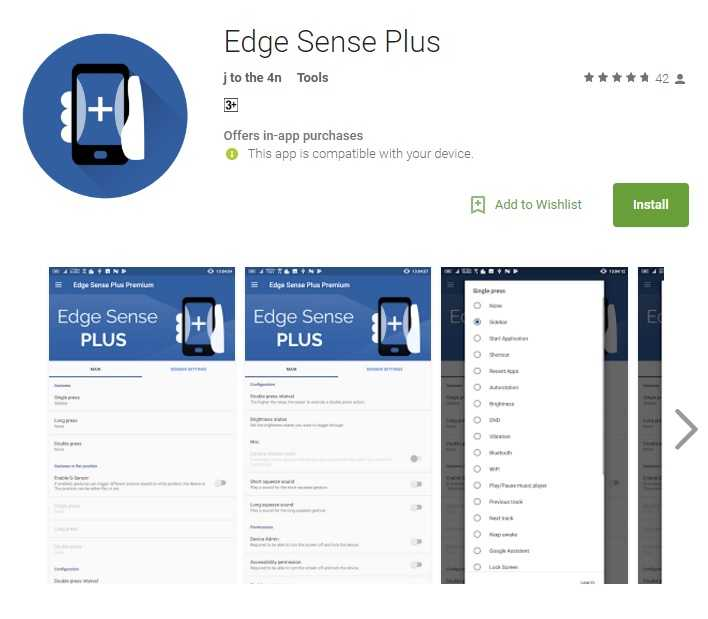 HTC U11 Edge Sense Plus