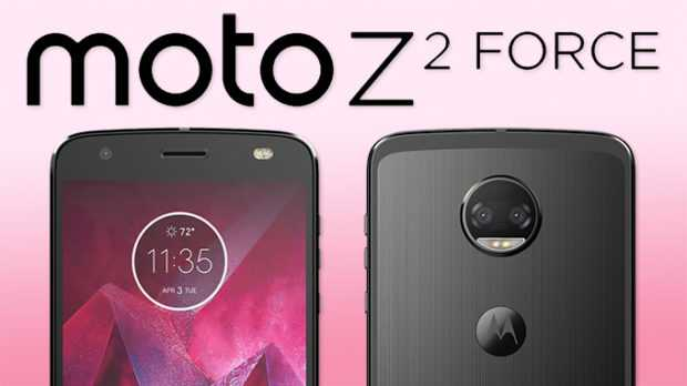 Verizon Moto Z2 Force gets Android Pie
