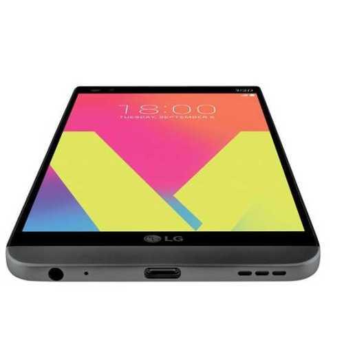 LG V30 Beat iPhone 8