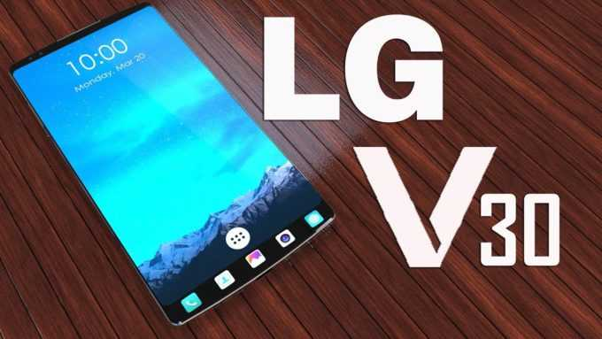 The new LG V30 goes back to basics
