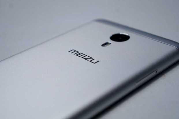 Meizu M6 Note Snapdragon 625