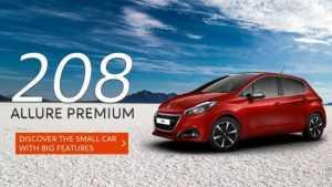 Peugeot 208 Allure Premium Edition