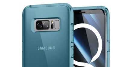 Samsung Galaxy Note 8 rear