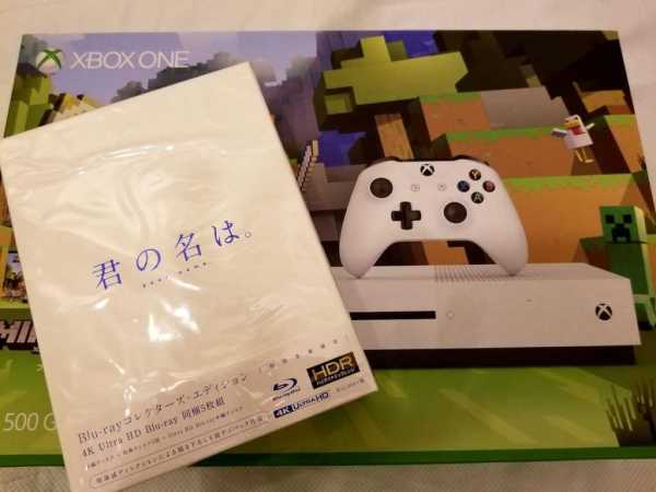 Japan Believes Xbox One S
