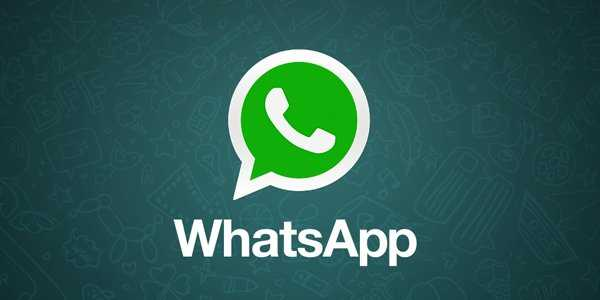 New feature to allow WhatsApp users delete sent messages