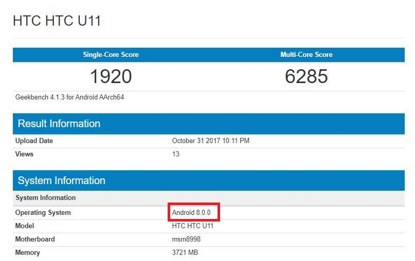 HTC U11 spotted in benchmarks with Android Oreo, update may roll out